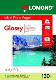 Фотобумага LOMOND A4 130 г/м2 глянцевая 50 листов
