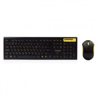 Комплект беспроводной SmartBuy 23350 Black/Yellow