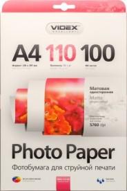 Фотобумага VIDEX A4 110г/м2 матовая 100 листов