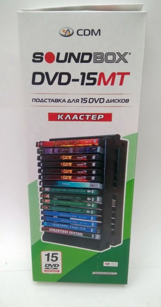 СТОЙКА ДЛЯ DVD ДИСКОВ SOUNDBOX DVD-15MT