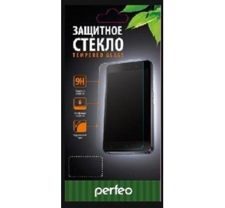 Защитное стекло для Samsung J5 Prime черн.
