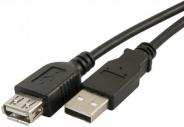 PERFEO Кабель USB2.0 A вилка - А розетка, длина 0.5 м.