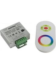 Контроллер RGB для светодиодной LED ленты, SB, IP20, сенсорный радио-пульт