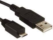 КАБЕЛЬ USB A/M - MICROUSB /M 0,5 МЕТРА.