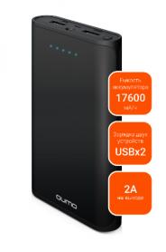 Зарядное устройство QUMO PowerAid 17600mA/h