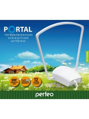 Антенна комнатная активная Perfeo PORTAL DVB-T