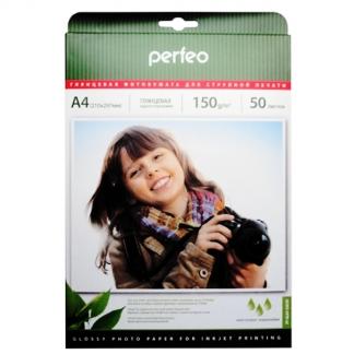 Perfeo А4 150 г/м2 глянцевая 50л
