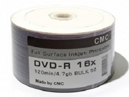 Диски DVD-R 4,7GB 16X BULK/50 Full Ink printable