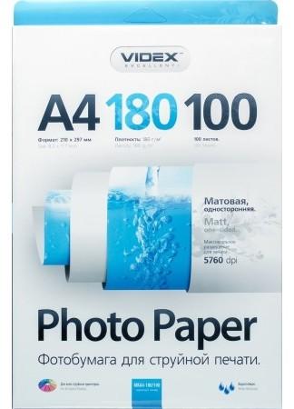 Фотобумага VIDEX A4 180г/м2 матовая 100 листов