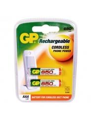 Аккумуляторы GP AAA 650mAh/2BL